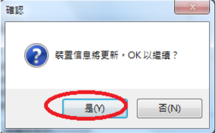 printer008