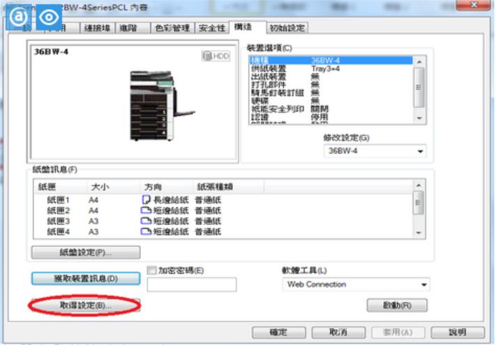 printer009
