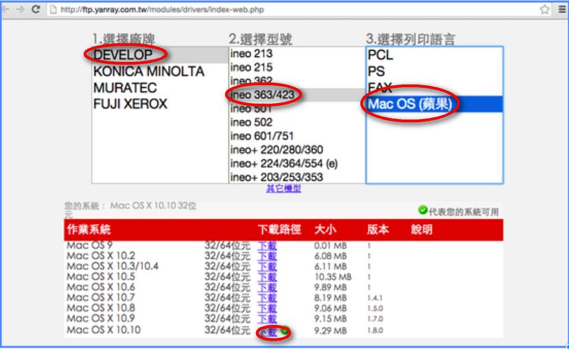 printer_mac01