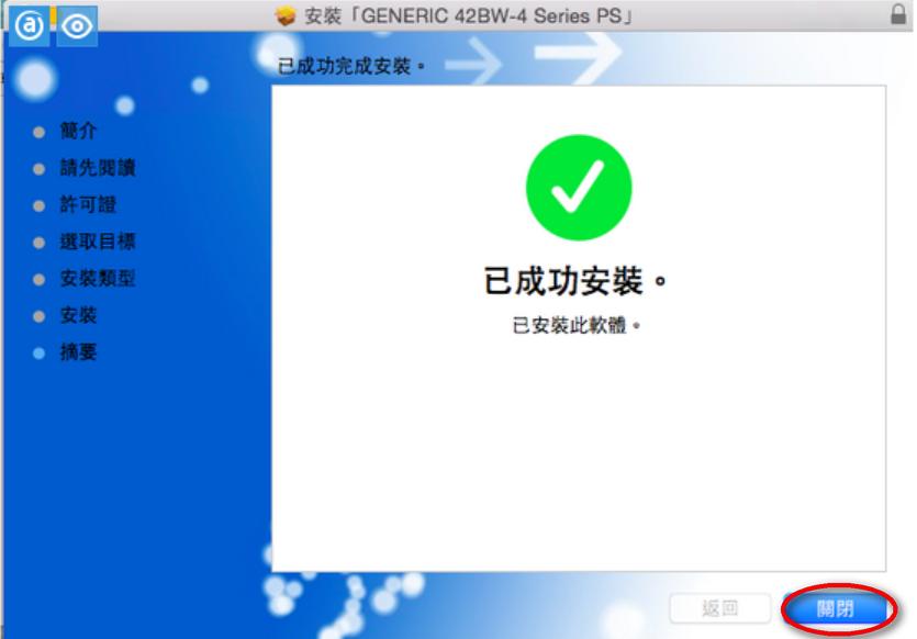 printer_mac07