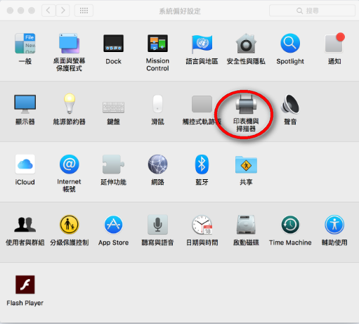 printer_mac09