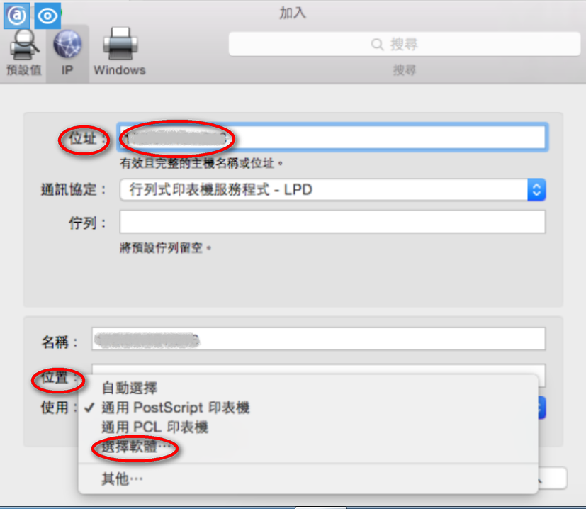 printer_mac11