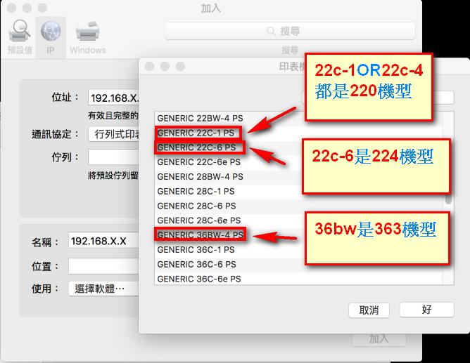 printer_mac12