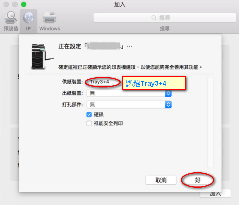 printer_mac13