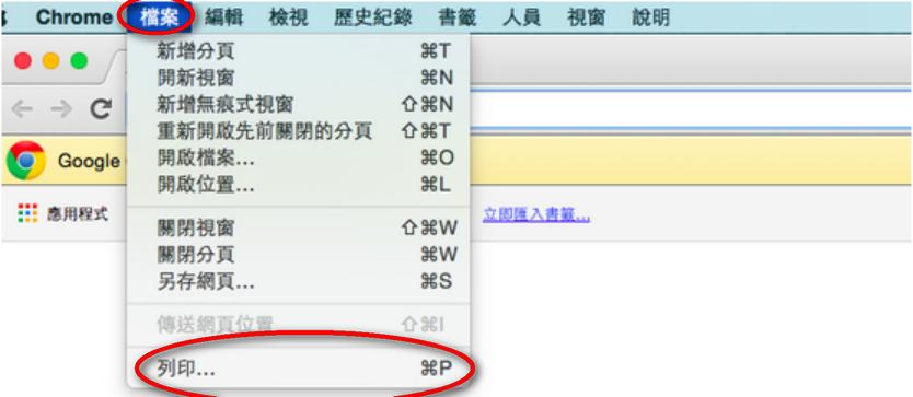 printer_mac15