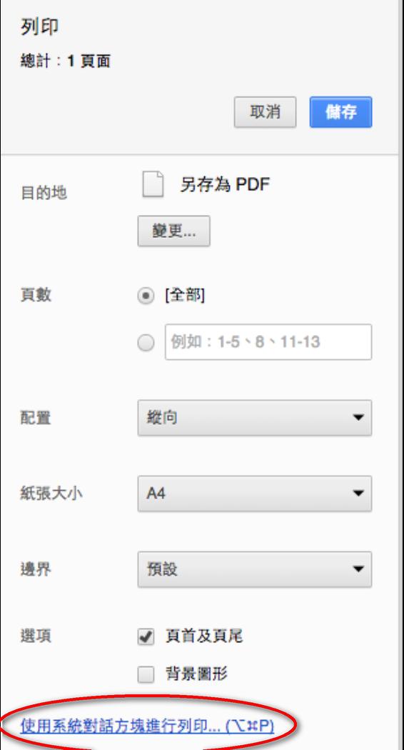 printer_mac16