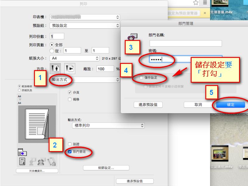printer_mac19