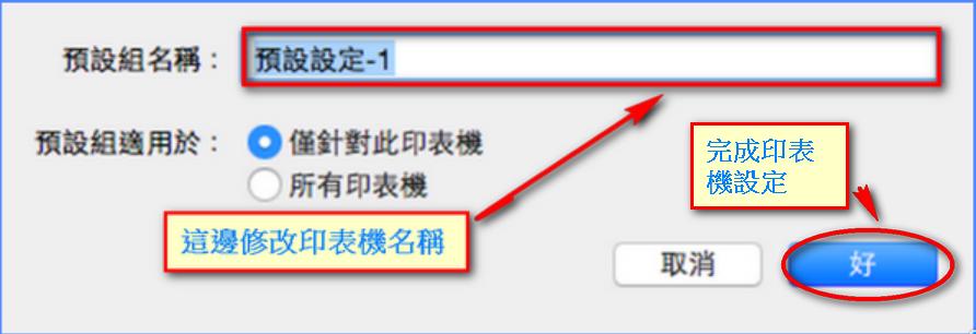 printer_mac22
