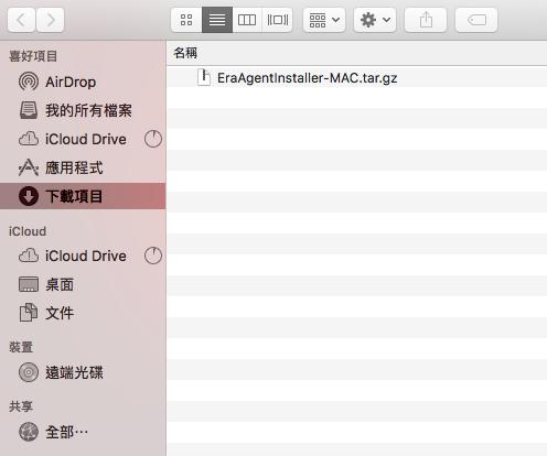 MAC防毒更新1