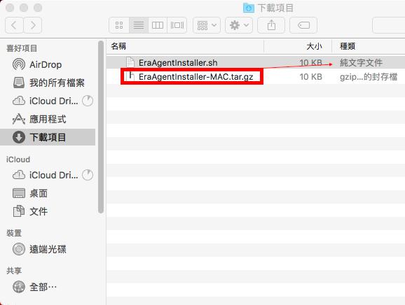 MAC防毒更新2
