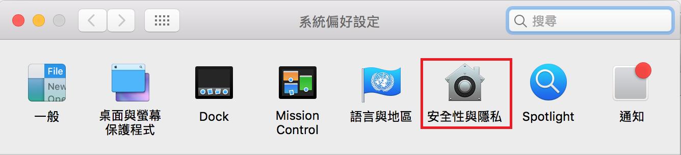 MAC_VPN安裝6