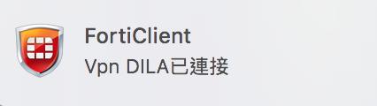 MAC_VPN設定5