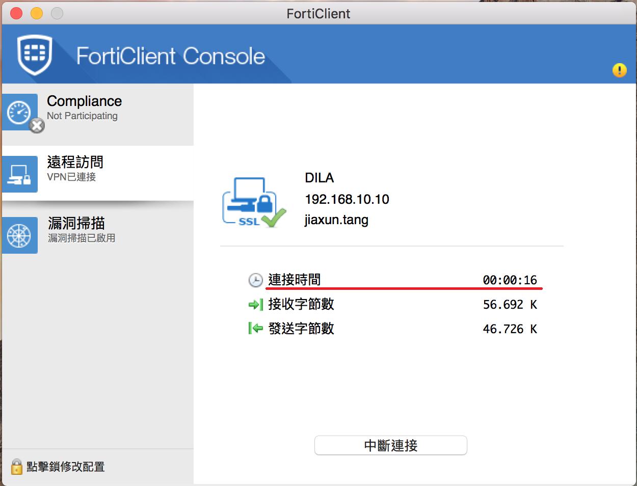 MAC_VPN設定6