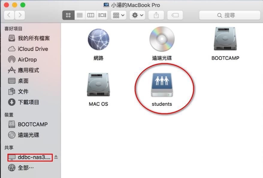 s槽連線設定MAC_5
